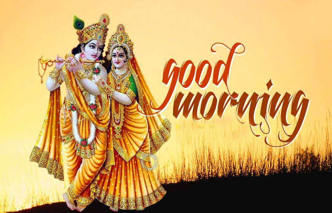 Good Morning Images Wallpaper Photo Pics Download for Whatsapp With God Radha krishna