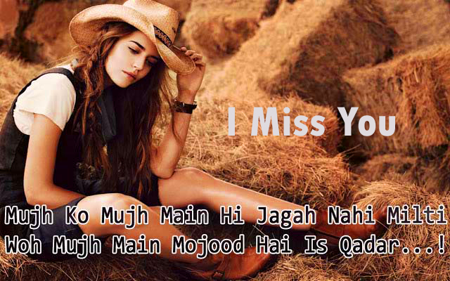 I miss u Pics Images Wallpaper Photo Pictures HD Free Download
