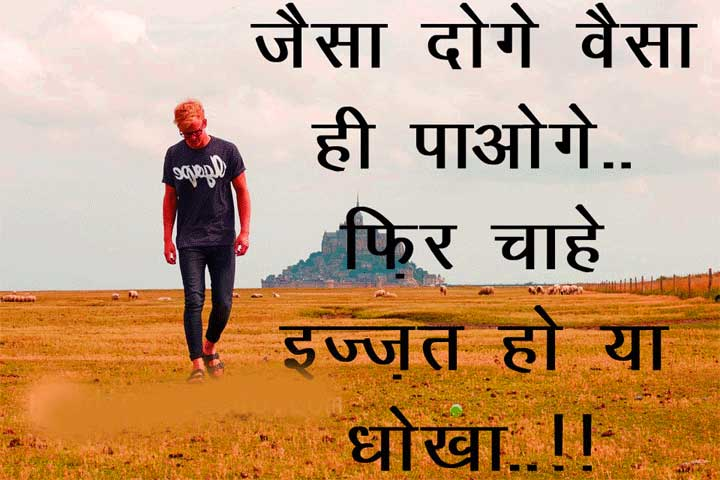 Attitude-Quotes-in-Hindi-fr