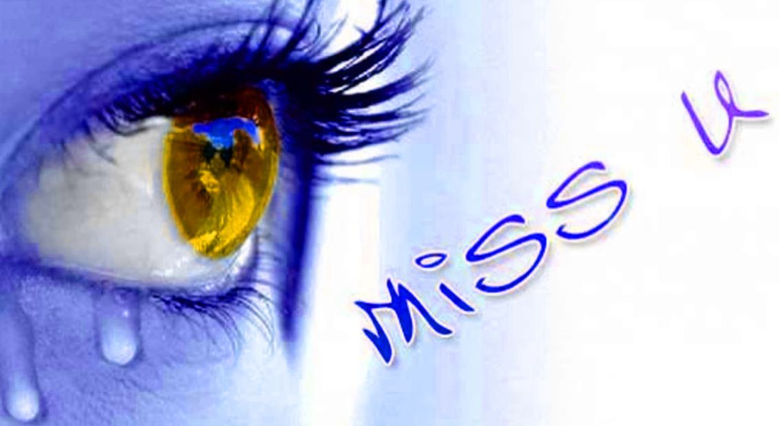 I Miss You Pics Wallpaper Download