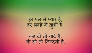 Hindi Whatsapp Status Images Wallpaper photo Pictures Download