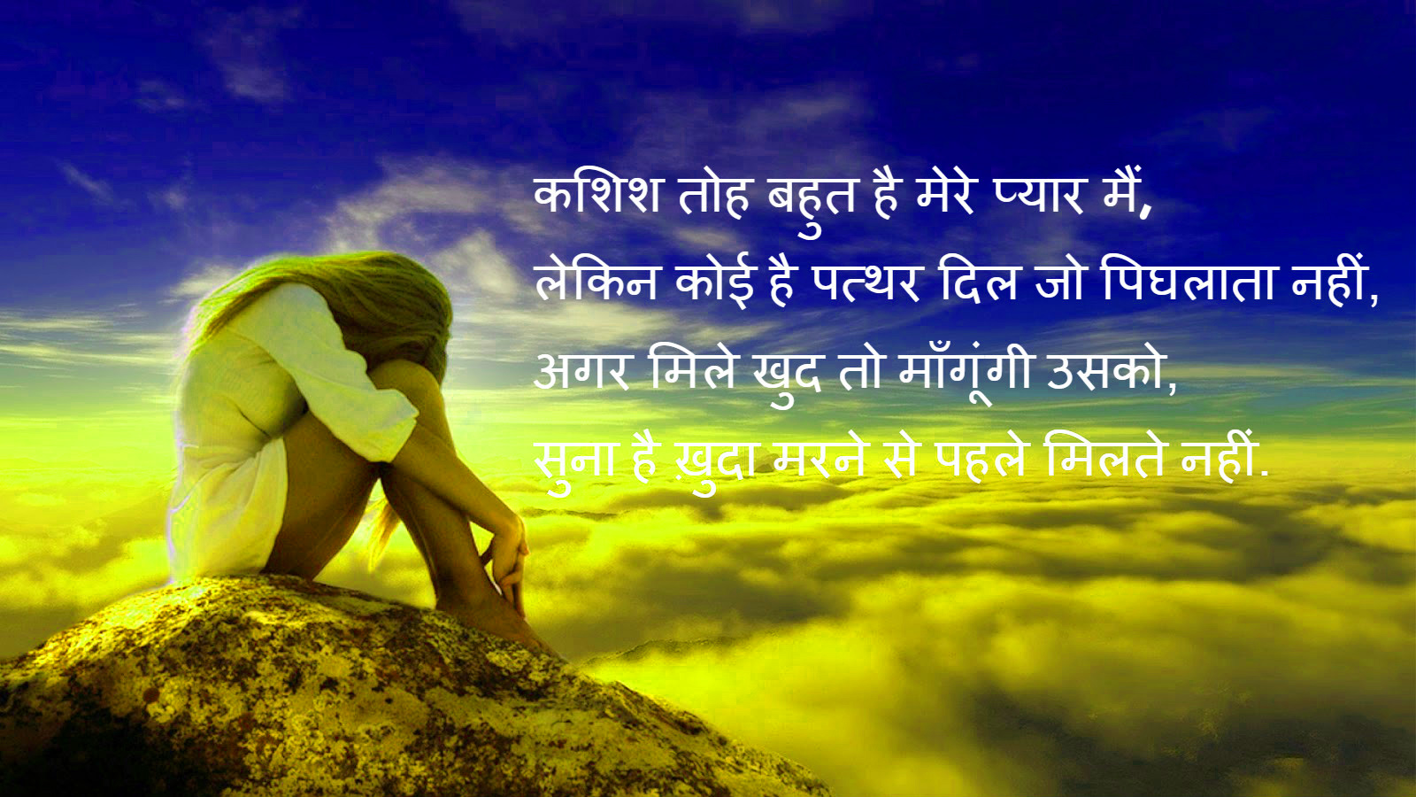Hindi Bewafa Shayari Images Wallpaper pics for Whatsapp