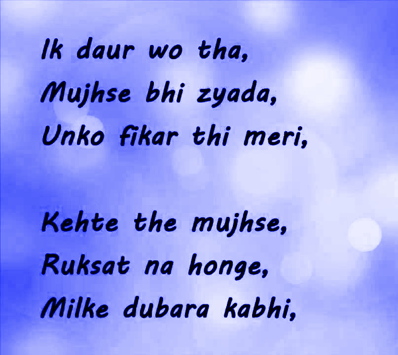Hindi Bewafa Shayari Images Photo Pics HD Download