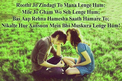 Hindi Bewafa Shayari Images Wallpaper photo PIC HD Download