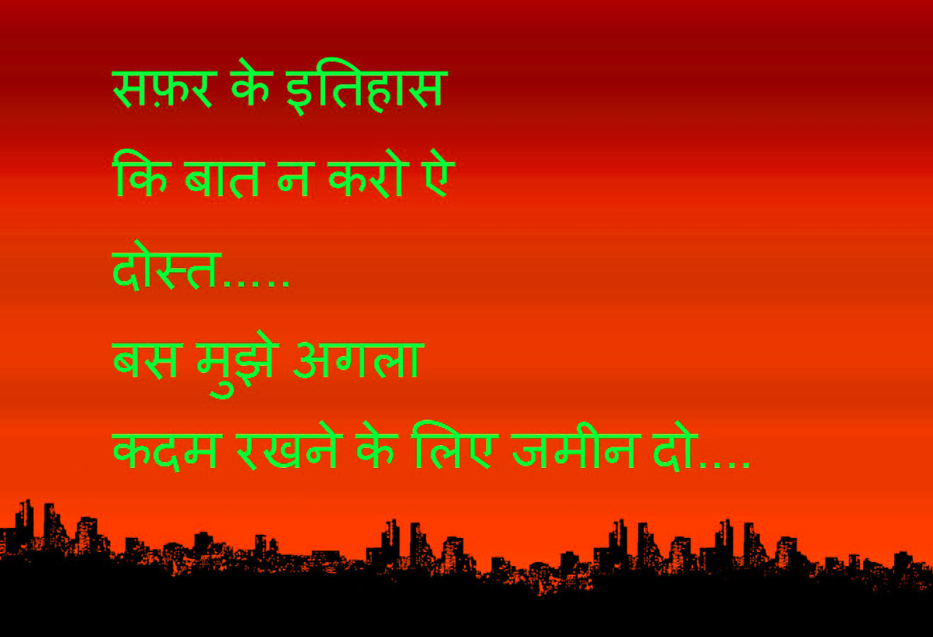 Hindi Bewafa Shayari Images Wallpaper Photo Pic Download