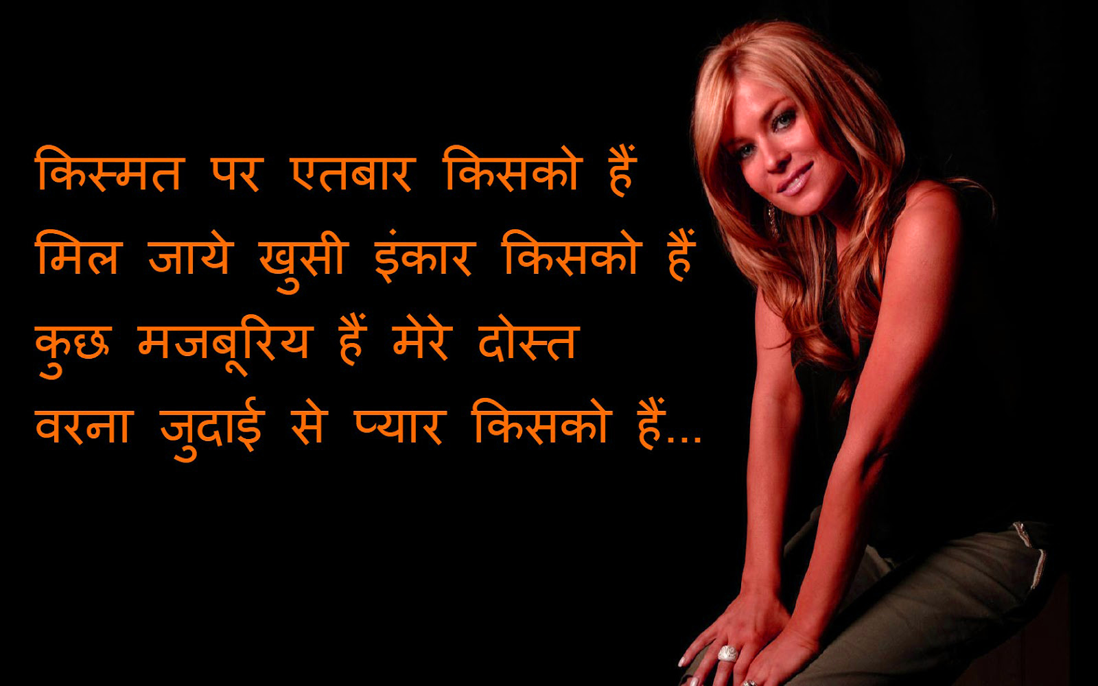 235+ Broken Heart Dard Bhari Hindi Shayari images Wallpaper Photo Pics