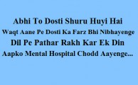 English Shayari Images , Very Sad English shayari Photo , Dard Bhari Shayari Pictures