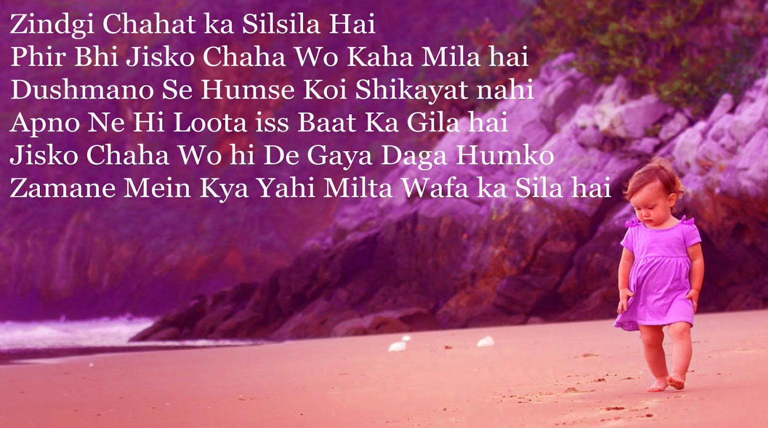 English Shayari Images Wallpaper pics HD Download