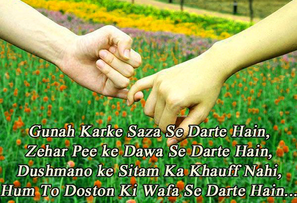 English Shayari Images Wallpaper pictures Download