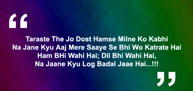 English Shayari Images Wallpaper Pictures photo