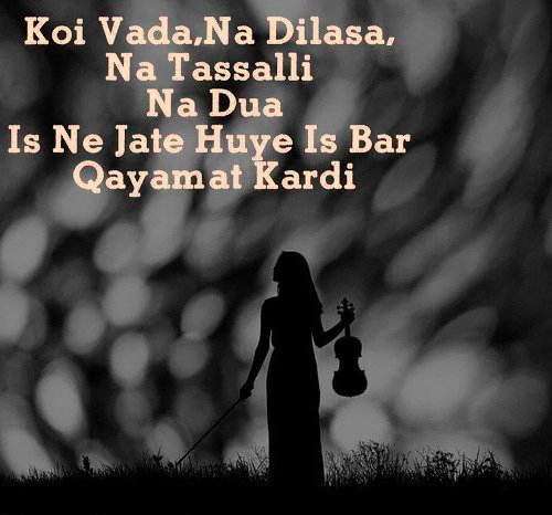 English Shayari Images Wallpaper Photo Pics Download