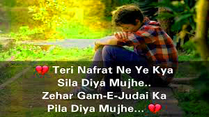 English Shayari Images Wallpaper Photo Pic Download