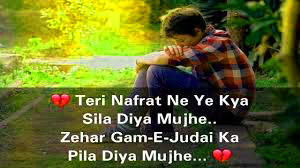 English Shayari Images Wallpaper Pics Download