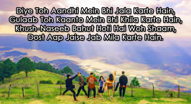 English Shayari Images Wallpaper Pics Download for Whatsapp