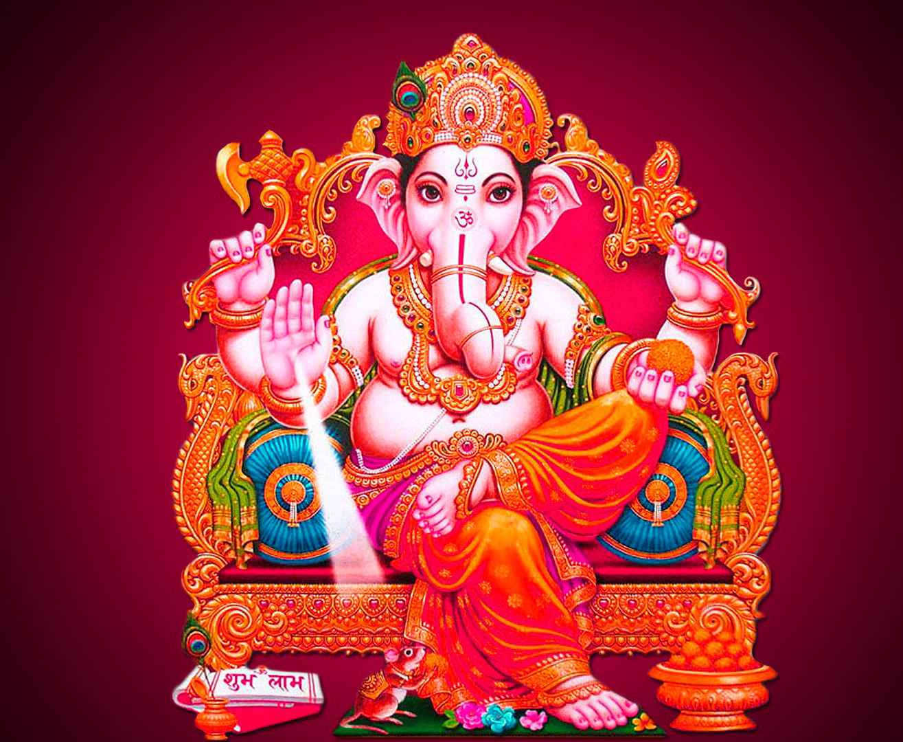 गणेश इमेजेज Lord Ganesha Pictures Images Photo Free Download