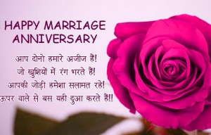 Happy Wedding Anniversary Quotes Images Photo Pictures Free HD