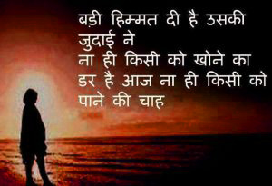 Hindi Status Quotes Break Up Images  Wallpaper Photo pictures Download for Whatsapp