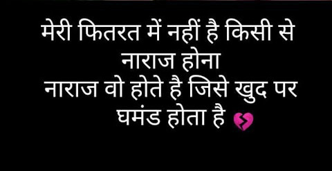 Hindi Status Quotes Break Up Images Photo Pics Free Download