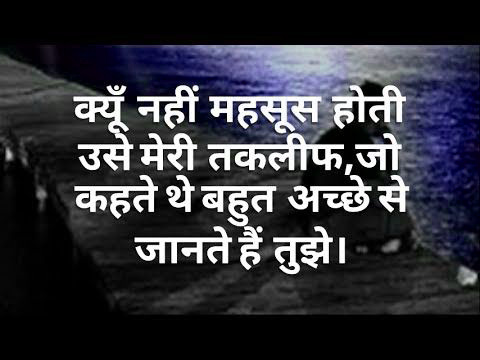 Hindi Status Quotes Break Up Images Wallpaper Pics Free Download