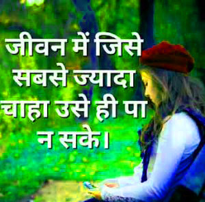 Hindi Status Quotes Break Up Images Wallpaper Photo Pics