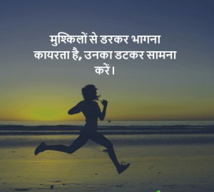Hindi Meaningful Suvichar Motivational Quotes Photo Wallpaper Free  Download