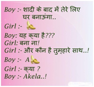 Funny Hindi Comedy Jokes Wallpaper Pictures Pics Images HD