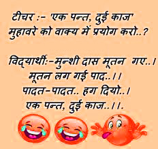 Funny Hindi Comedy Jokes Wallpaper Pictures Pics Free HD