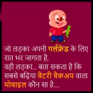 Best Hindi Jokes Pdf