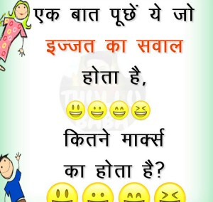 Funny Hindi Comedy Jokes Wallpaper Pictures Pics HD