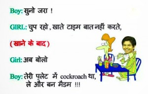 Funny Hindi Comedy Jokes Wallpaper Pictures Pics Images HD Download