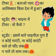 Funny Hindi Comedy Jokes Wallpaper Pictures Pics HD Downlaod