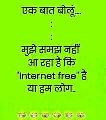 Funny Hindi Comedy Jokes Wallpaper Pictures Pics Images Download