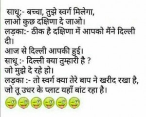 Funny Hindi Comedy Jokes Wallpaper Pictures Pics HD Download