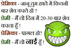 Funny Hindi Comedy Jokes Wallpaper Pictures Pics Free Download