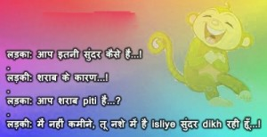Funny Hindi Comedy Jokes Wallpaper Pictures Pics Images HD Downlaod