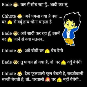 Funny Hindi Comedy Jokes Photo Images HD