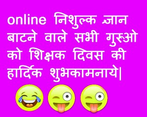 Funny Hindi Comedy Jokes Wallpaper Pictures Pics Download