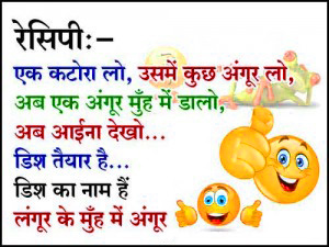 Image of: Messages Funny Hindi Comedy Jokes Wallpaper Pictures Pics Download W3mirchi 352 Whatsapp Latest Funny Hindi Comedy Jokes Images Wallpaper Photo