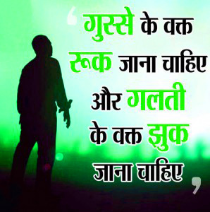 हिंदी सैड Hindi sad feeling images Wallpaper Photo Pics Download