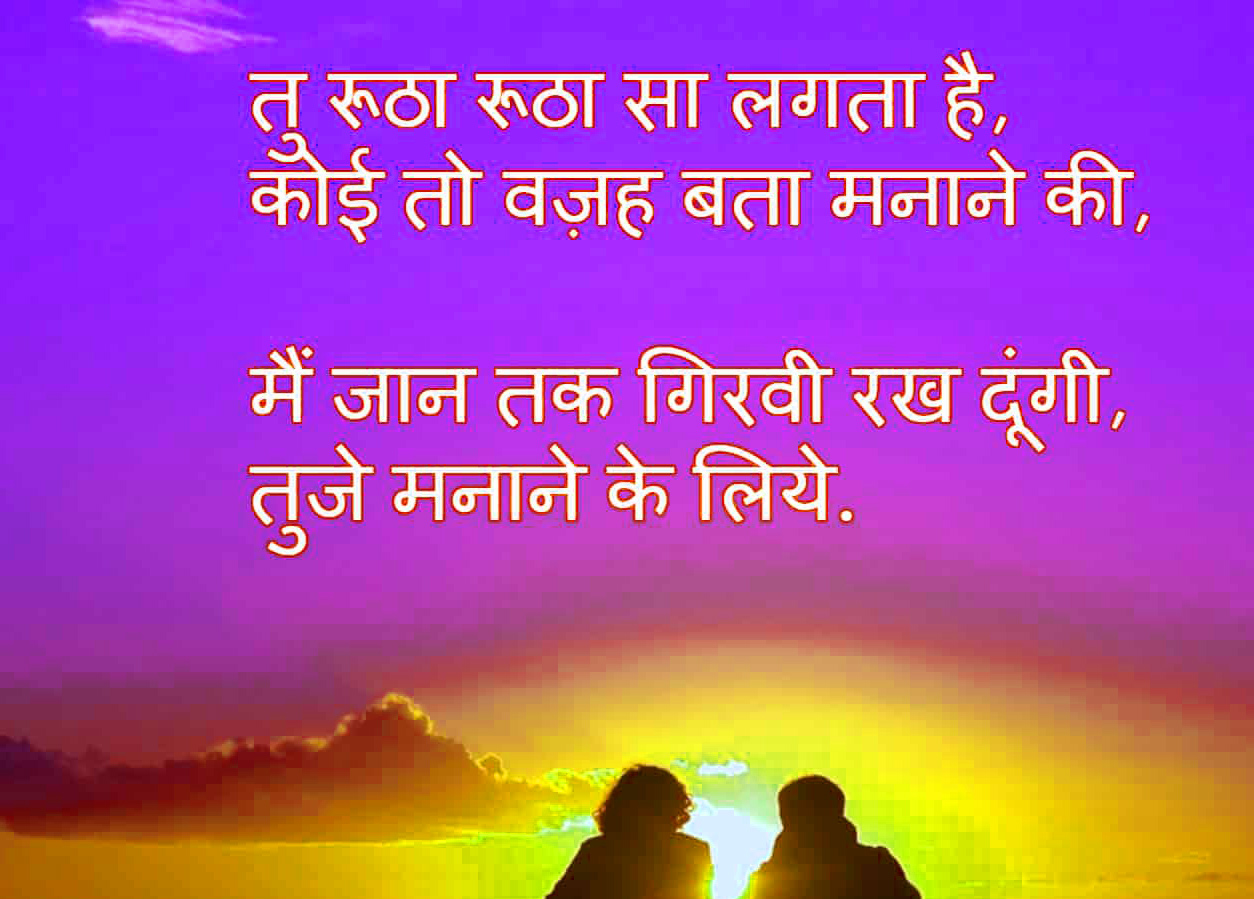 हिंदी सैड Hindi sad feeling images Wallpaper Photo Pic Download