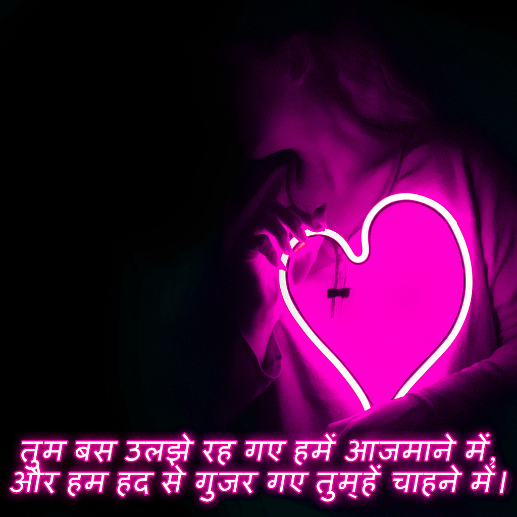 हिंदी सैड Hindi sad feeling images photo pictures Free Download