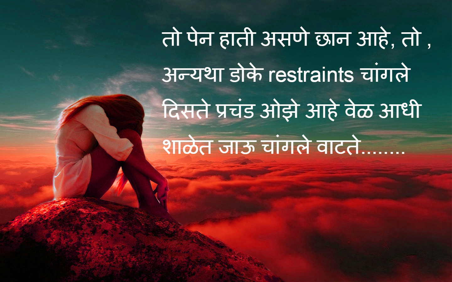 Hindi Sad Love Romantic Shayari Wallpaper Pictures Images For Facebook