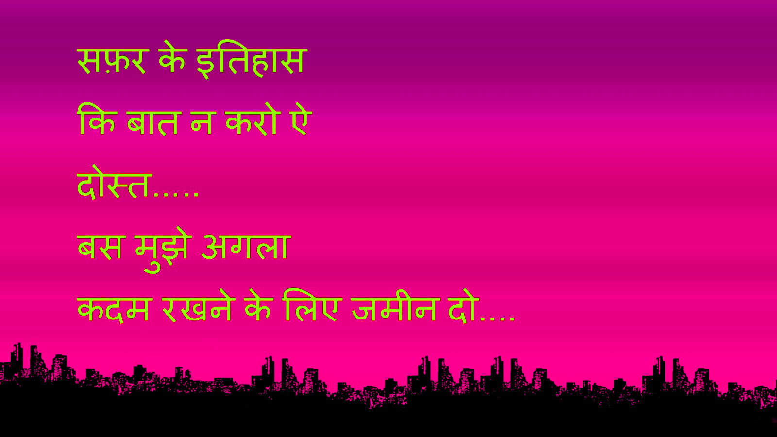 Hindi Sad Love Romantic Shayari Photo Wallpaper Download