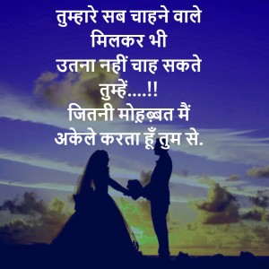 Hindi Whatsapp Status Pictures Wallpaper Pics Free Download