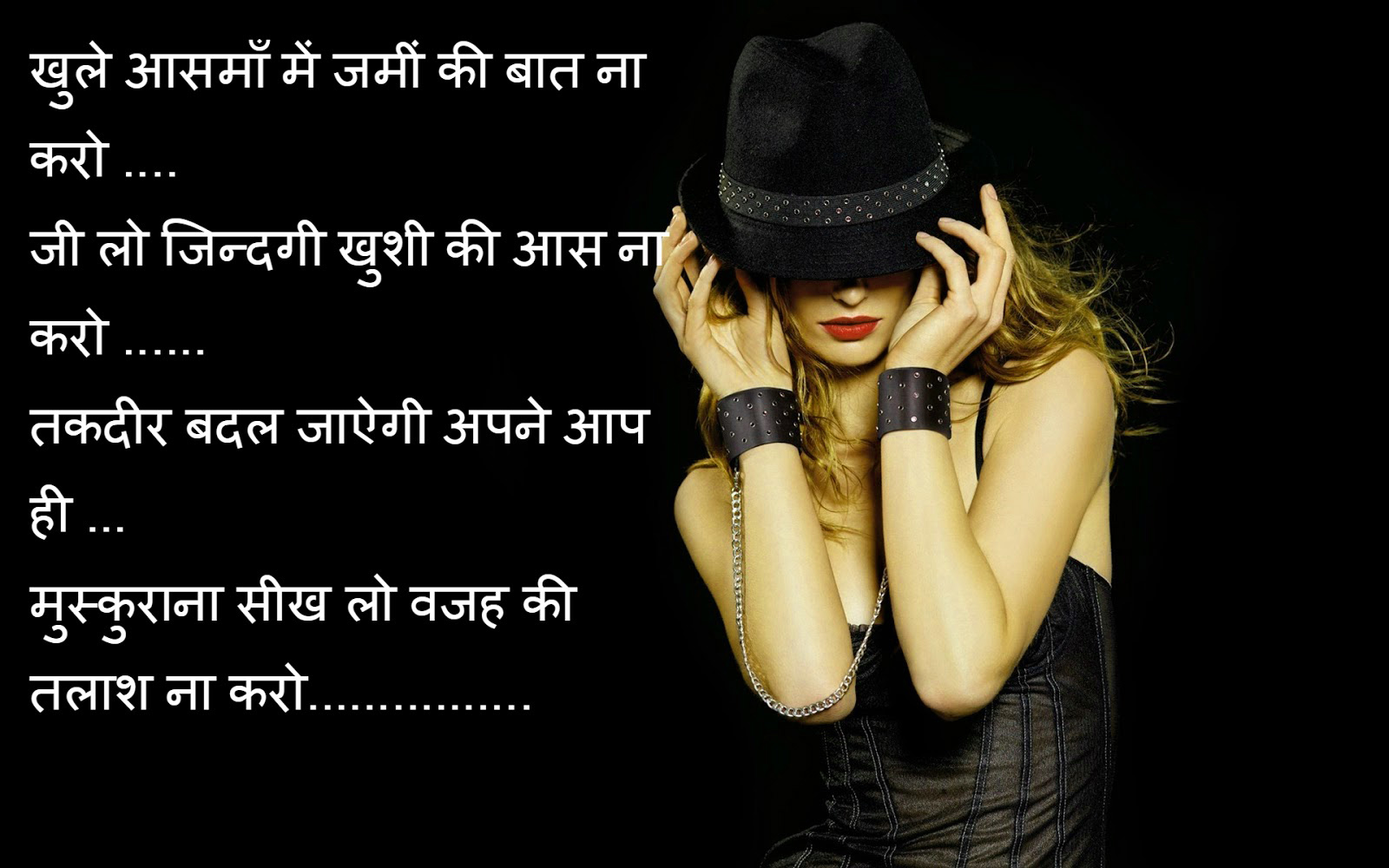 love hindi status images Photo Pics for Whatsapp