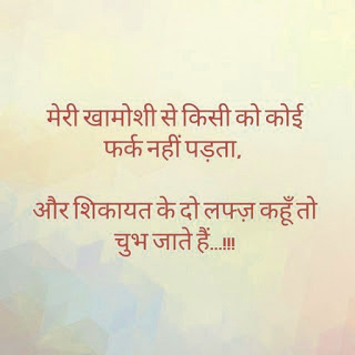 love-hindi-status-images-60