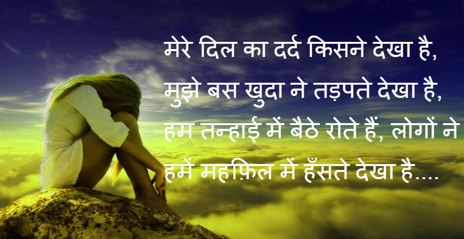 love hindi status images Wallpaper Pictures Download In HD
