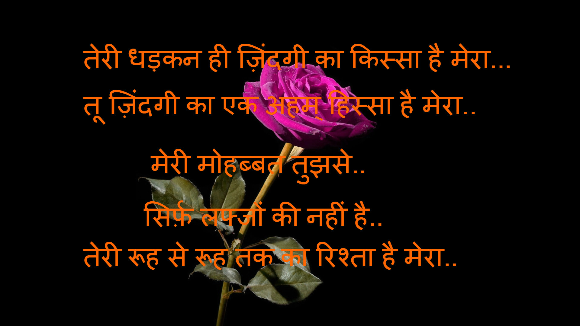 love hindi status images Photo Pictures Download