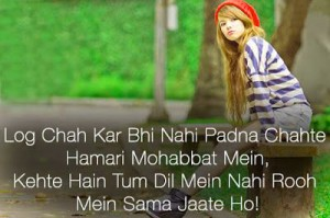 Hindi Love Shayari Wallpaper Pictures Images Free HD