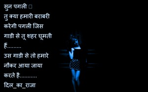 Hindi Love Shayari Pictures Wallpaper Photo For Whatsapp